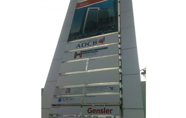 Sign Board Manufactures & Suppliers Dubai UAE | Signage